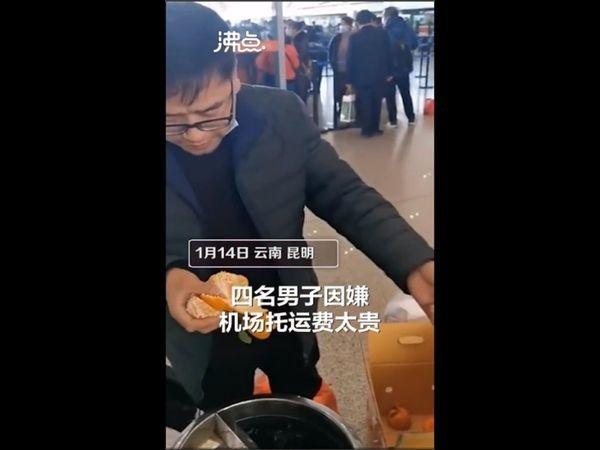 naranjas-y-chinos